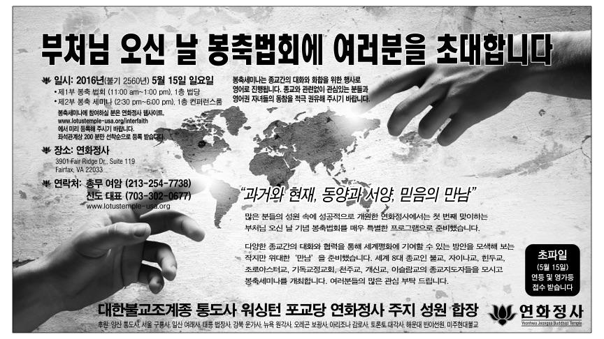 조선일보 5단광고v2
