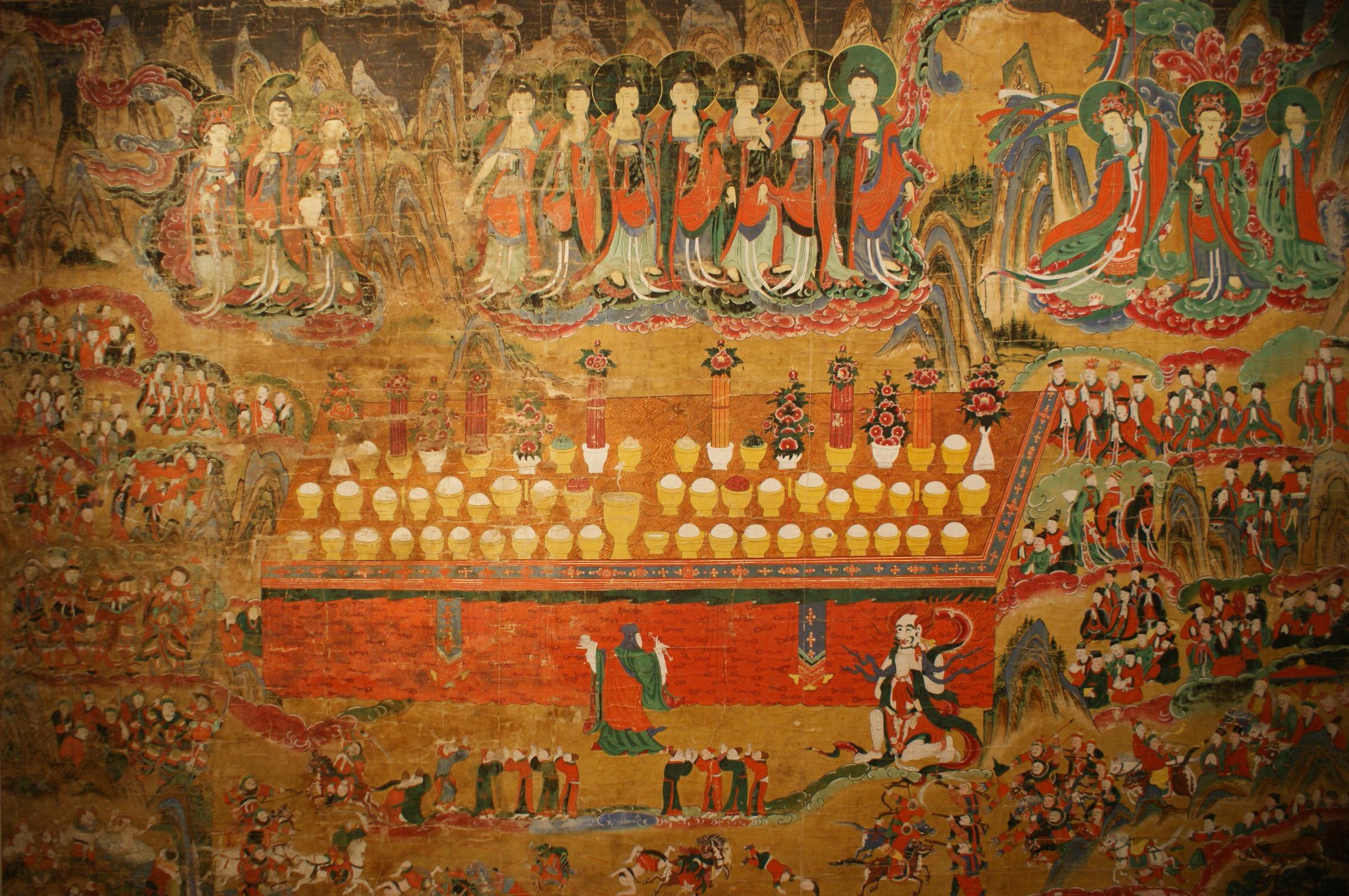 보물 제1239호 감로탱화(甘露幀畵)